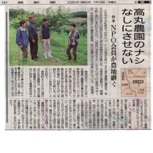 橋本洋資さんNPO法人理事長「「モチベーシヨンアップの極意」ヒント 131 広島県三次市作木町