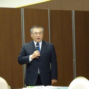 三次庄原倫理法人会モーニングセミナー第892回 「モチベーションアップの極意」ヒント 142
