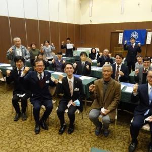 三次庄原倫理法人会 有地広佑さん講話の後半 「スピーチを楽しくする極意」 No.30 モーニングセミナー