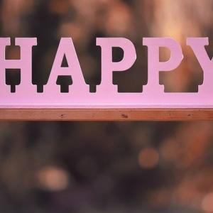 幸せを感じる秘訣について考えてみました