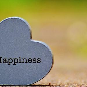 条件つきの幸せ