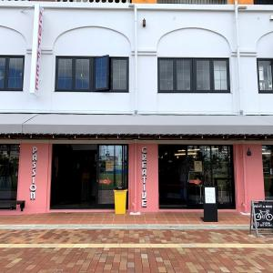 北谷にはまだまだいいカフェや飲食店がある