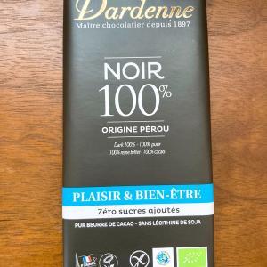 ダーデンのカカオ100%💓チョコは低糖質なのにやっぱり食べやすくておいしい~今日も幸福度急上昇⤴~
