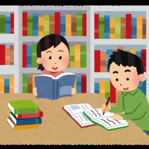 読書/図書館通い リタイア後の趣味について