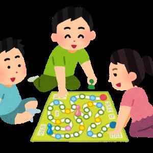 子供の誕生日プレゼントに「人生ゲーム」買いました