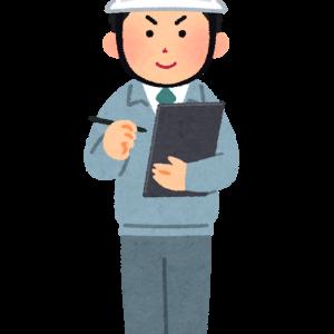 【技術系サラリーマンの話】技術的な仕事の方がストレスは溜まらない?
