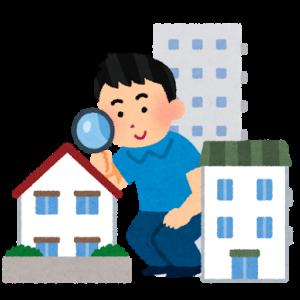 中古ワンルームマンションの不動産投資