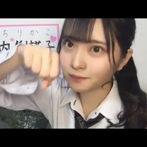 【朗報】SKE4810期生の可愛いおもしろい木内俐椛子 地上波初登場!!