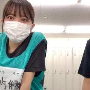 【SKE48 美人すぎる10期研究生 木内俐椛子】2020年7月10日 SHOWROOM Twitterまとめ【同期とわちゃわちゃ配信】