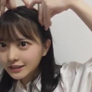 【SKE48 美人すぎる10期研究生 木内俐椛子】2020年8月6日 SHOWROOM Twitterまとめ【美人度増す!!ハーフツイン!!】