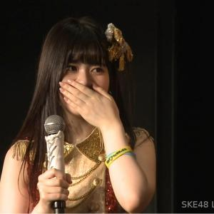 【画像】SKE48 2021年7月27日(火) チームE「#SKEフェスティバル」公演 まとめ