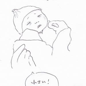 番外-出産日記