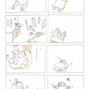 小ネタ② 2週間の進化