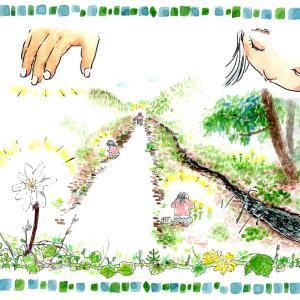 宝探しの季節(春・序章)