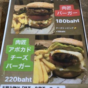 肉匠の肉汁溢れるハンバーガー