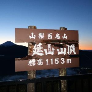 [富士山旅行②]仕事帰りに大阪出発!身延山から富士山と日の出を拝みます