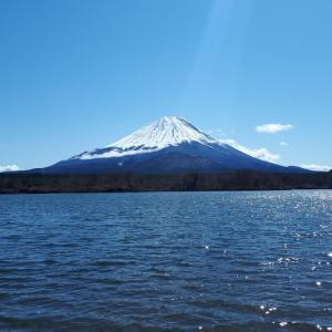 [富士山旅行③]富士五湖から富士山を拝みます