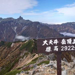 表銀座の絶景と大天井岳からの大パノラマが大好きです[燕岳・大天井岳③]