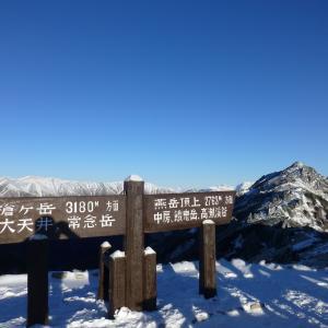 [冬山・雪山登山を始めよう⑥]中間着編には「トレールアクションタイツ」に最適です