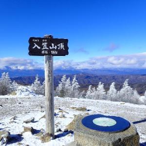 [雪山ハイク@入笠山]平日の入笠山は、静かでゆったりでした~