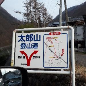 【ハイキング@太郎山~虚空蔵山縦走】アクセス