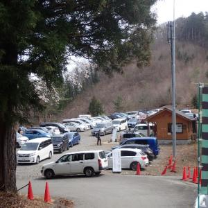 【ハイキング@雲取山】春山でした!アクセスと服装・装備についた