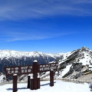 【残雪期登山@燕岳】5月の燕岳は初心者にも最適