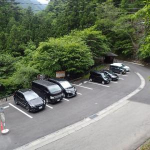 【両神山(日向大谷ピストン)①】両神山と駐車場、トイレ情報