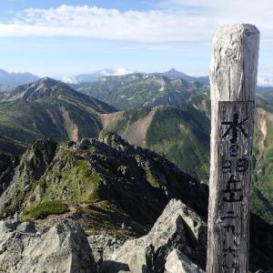 【テント泊登山⑤@雲ノ平と百名山4座を踏む】雲ノ平にさようなら。山の上というか、山の中にいる感じ、すごく好き。