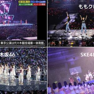 嵐・松本潤が『関ジャム』でムービングステージ誕生の秘話、様々なアーティストのファンがMJに感謝!