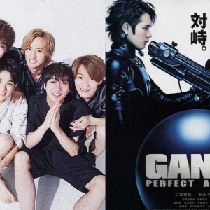 Travis Japan(トラジャ)が「GANTZ」とコラボでヤングジャンプに初登場!表紙&グラビアはGANTZスーツ姿?