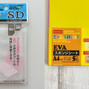 ジャニヲタ愛用のアクスタケースが他界隈にも大人気 SDカードケースとスポンジシートでの作り方は?