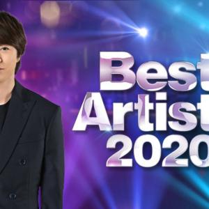 【ベストアーティスト2020】ジャニーズ専用タイムテーブル