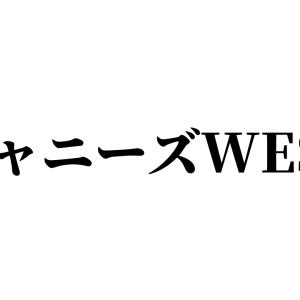 スワローズ公式マスコット・つば九郎の「お悩み相談」にジャニーズWEST・桐山照史が登場→野球ファンがざわつく事案が発生