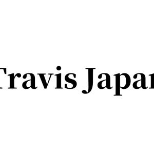 【Travis Japan】全国ツアーグッズのトレカはプラスチック製でスケルトン仕様 「17枚入り900円は安すぎる!」と大好評