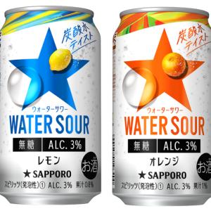 Kis-My-Ft2の二階堂高嗣がサッポロ新商品『WATER SOUR』のイメージキャラクターに!