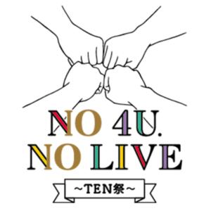 タッキーも大爆笑!『NO 4U. NO LIVE ~TEN祭~』グッズで、ふぉ~ゆ~がCDケースデビュー