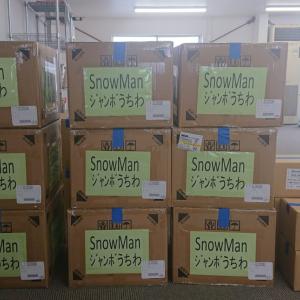 Snow Man、海外での人気も凄かった!「Mania」グッズがジャニーズ公認の仲介業者を通して爆売れ