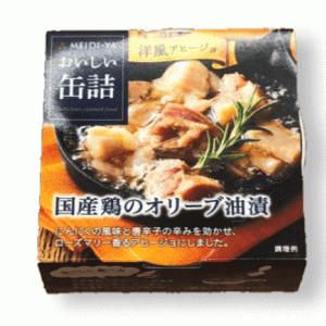 明治屋国産鶏のオリーブ油漬
