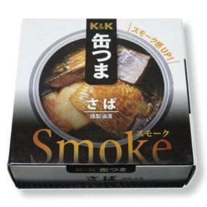 K&K缶つま スモーク さば