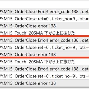 【MQL4】OrderCloseでエラーコード138が返ってくる原因と解決方法