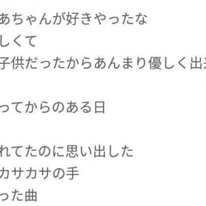 夏魔法〔オリジナルソング〕