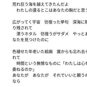 ウミホタル【オリジナルソング】