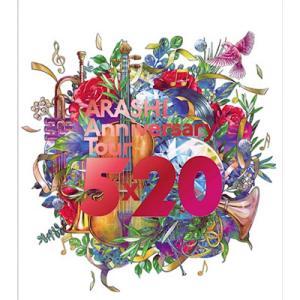 まさかの予約受付終了!!?  嵐  ARASHI Anniversary Tour 5×20