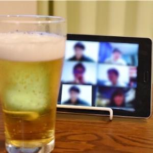 友人夫婦とラインでオンライン飲み会をやってみました!
