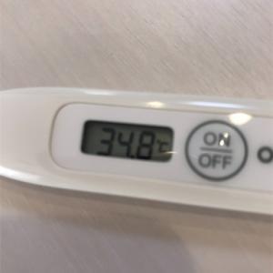 35度・・・体温ですけど?低体温??
