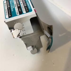 歯磨き粉「システマ」の箱包装って開けるのに苦労しませんか?