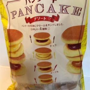 パンケーキアソート、ホントに美味しんです!!