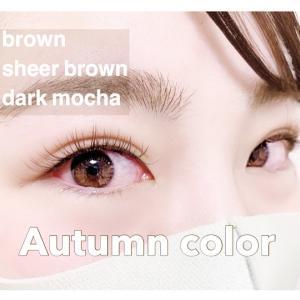 Autumn color♪