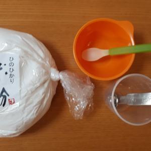 米粉VS炊いたご飯!レンジで1分の簡単10倍粥の作り方で離乳食をスタート